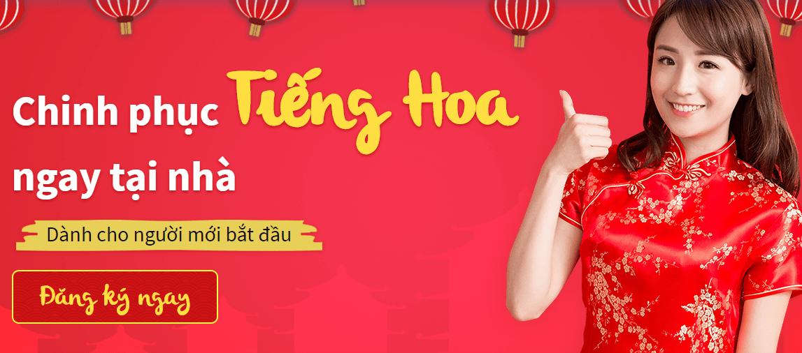 Làm chủ tiếng Hoa cho người mới bắt đầu
